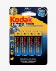 Bateria Kodak Ultra Premium AA-4  R6x4szt.