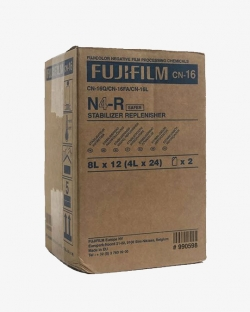 Fuji CN-16 N4R SAFER STABILIZER (XC990598)