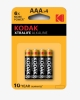 Bateria Kodak Xtralife Alkaliczna R3x4szt.